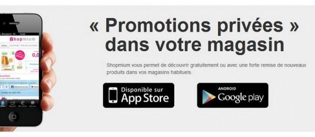J'ai testé Shopmium – L'application qui rembourse nos achats