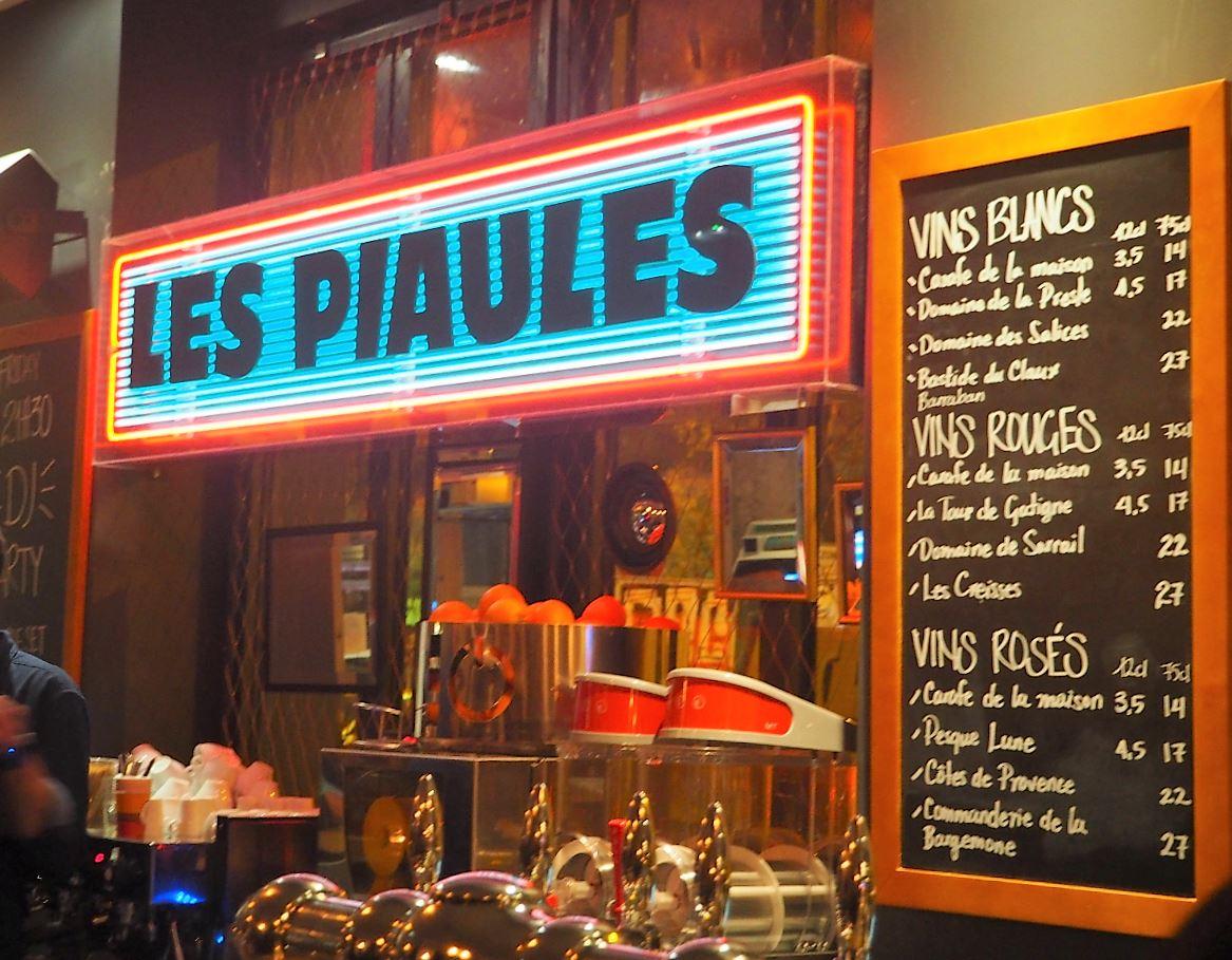 les piaules, réinvente l'auberge de jeunesse | romain-paris